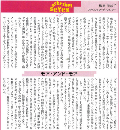 Scan0183_2