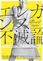Junashida50_1_2