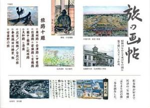 Ogiwara2016dm02306x220