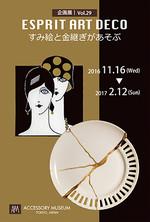 Pic_201611_2