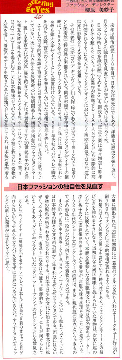 Scan0544