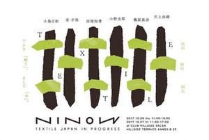 Ninow1480x323