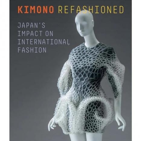 Kimono_refashioned_1024x1024