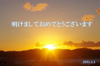 Photo_20210101211601